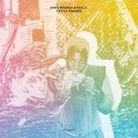 Image of Denis Mpunga & Paul K - Criola Remixed - Inc. Prins Emanuel/ Dazion / Androo / Tolouse Low Trax / Interstellar Funk Remixes