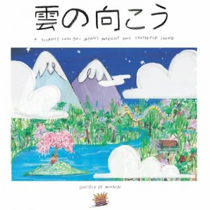 67b9490b117 Cover of Kumo No Muko  A Journey Into 80 s Japan s Ambient And Synth Pop  Sound