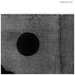 Image of Masayoshi Fujita - Stories (Reissue)