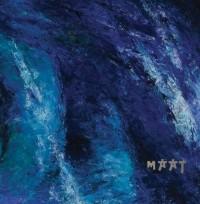 Image of Maat - The Next