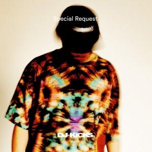 Image of Various Artists - DJ Kicks - Special Request