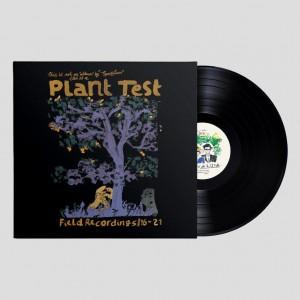 Image of Sports Team - Plant Test: Indie Exclusive Black Vinyl