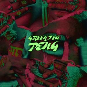 Greentea Peng - Rising - Love Record Stores 2021 Edition