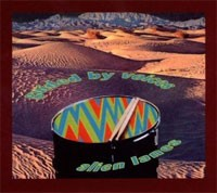 Image of Guided By Voices - Alien Lanes