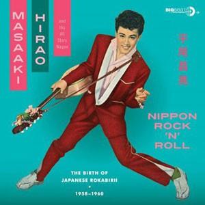 5b46fd69b87 Cover of Nippon Rock n Roll - The Birth Of Japanese Rokabirii by Masaaki