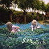 Sonic Youth<br>Murray Street - Back To Black Edition<br>UMC