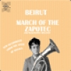 Beirut<br>March Of The Zapotec / Holland<br>Pompeii Records