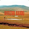Image of Boozoo Bajou - Grains