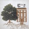 Image of Trees - The Garden Of Jane Delawney